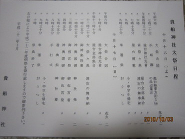 2010_1003_020023img_0947_8